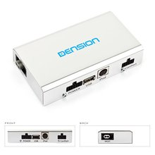 Автомобільний USB iPod адаптер Dension Gateway Lite MOST для Mercedes Benz Porsche Saab GWL1MO1  - Короткий опис