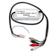 Автомобильный iPod адаптер для Lexus - Краткое описание