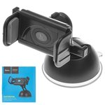 Car Holder Hoco CPH17, (grey, black, suction cup, sliding)