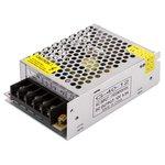 Fuente de alimentación para tiras LED de 12 V, 3.2 A (40 W), 110-220 V