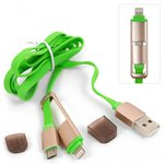 USB дата-кабель для Apple iPad 4, iPad Air (iPad 5), iPad Air 2, iPad Mini, iPad Mini 2 Retina, iPad Mini 3 Retina;  Apple iPhone 5, iPhone 5C, iPhone 5S, iPhone 6, iPhone 6 Plus, iPhone 6S, iPhone 6S Plus, iPhone 7, iPhone 7 Plus, iPhone SE, USB тип-A, micro-USB тип-B, Lightning, 2 в 1, зеленый